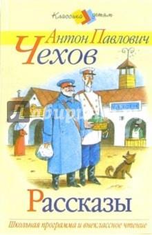 Энциклопедия для детей россия читать онлайн