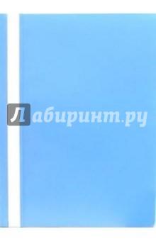 Папка-скоросшиватель 1705010-17 (голубой) А4