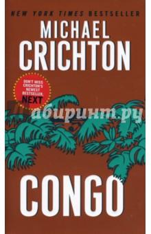 Crichton Michael Congo