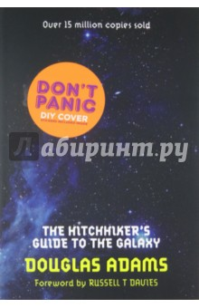 Adams Douglas The Hitchhiker's Guide to the Galaxy