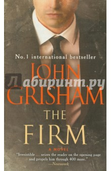 Grisham John The Firm