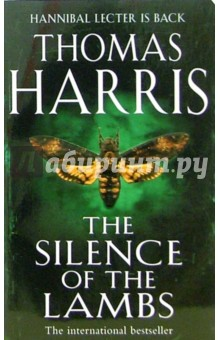 Harris Thomas The Silence of the Lambs