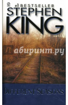 King Stephen Different Seasons