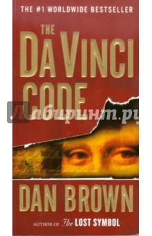 Brown Dan The Da Vinci Code