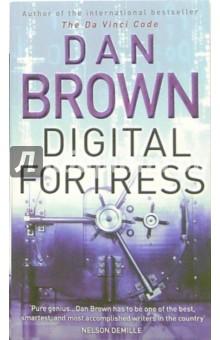 Brown Dan Digital Fortress (Цифровая крепость) (на английском языке)