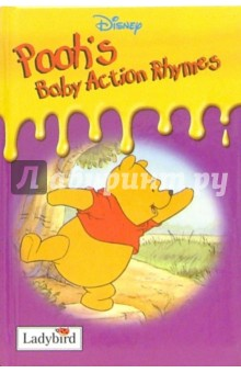 Pooh`s Baby Action Rhymes
