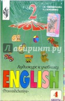 А/к. Английский язык 2кл (4шт). 2-й год/зелен