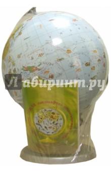 Глобус Зоологический d 220мм Zachem