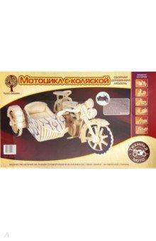 """Сборная деревянная модель """"Мотоцикл с коляской"""" (P124)"""