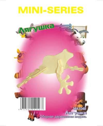 Иллюстрация 1 из 22 для Лягушка | Лабиринт - игрушки. Источник: Лабиринт