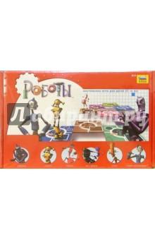 Настольная игра Роботы-2