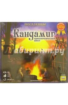 Настольная игра Кандамир: Приключенческий квест