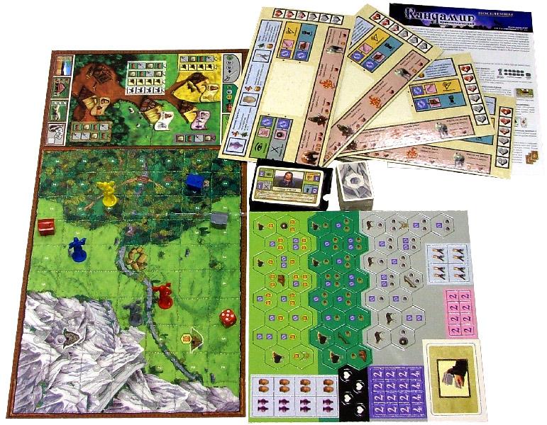 Иллюстрация 1 из 9 для 8638/Кандамир: Приключенческий квест | Лабиринт - игрушки. Источник: Лабиринт