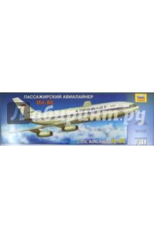 Пассажирский авиалайнер Ил-86, М:1/144 (7001)Пластиковые модели: Авиатехника (1:144)<br>Самолет Ил-86 является первым серийным отечественным широкофюзеляжным пассажирским самолетом. К разработке Ил-86 ОКБ им. С.В. Ильюшина приступило в начале 1970-х гг. Первый полет опытного самолета состоялся в конце 1976 г. Аэробус Ил-86 начал эксплуатироваться авиакомпанией Аэрофлот начиная с 1980 г. Является одним из основных самолетов используемых на Российских авиалиниях. Модель собственной разработки, в наборе комплект высококачественных деталей Аэрофлот. <br>Масштаб 1:144.<br>Клей и краски продаются отдельно от набора.<br>Не рекомендуется детям до 3-х лет.<br>