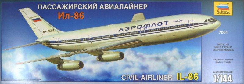 Иллюстрация 1 из 2 для Пассажирский авиалайнер Ил-86, М:1/144 (7001)   Лабиринт - игрушки. Источник: Лабиринт