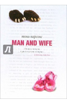 Man and wife: Роман