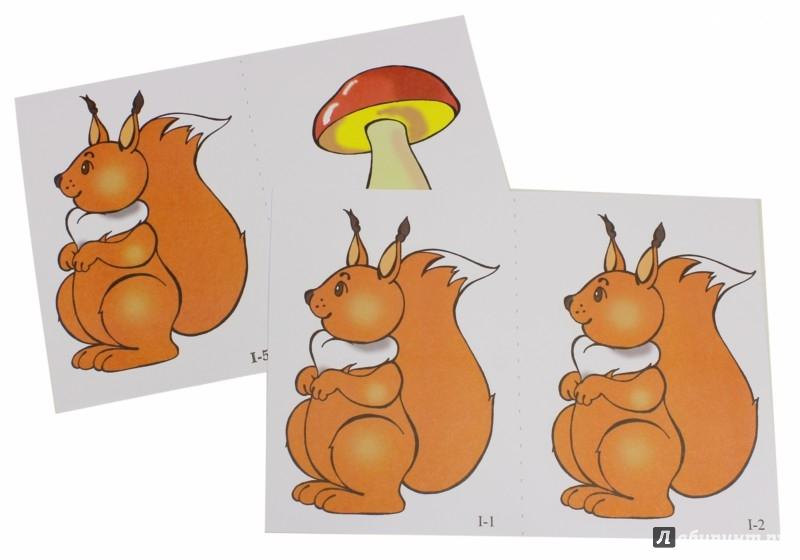 Иллюстрация 1 из 14 для Демонстрационный материал: математика для детей 3-4 лет. ФГОС - Елена Колесникова | Лабиринт - книги. Источник: Лабиринт