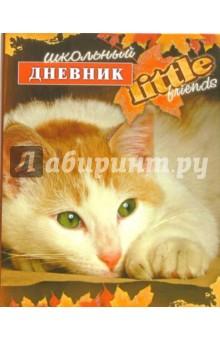 Дневник ДБ034868 Белая кошка с листочками