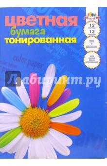 Цветная бумага тонированная А4 12 листов: Ромашка (С30502)