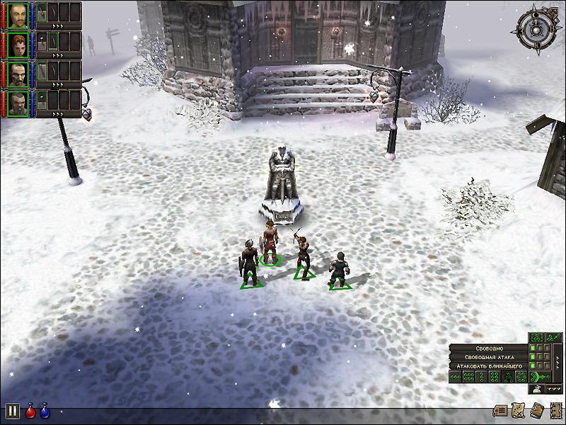 Иллюстрация 1 из 6 для Dungeon Siege (DVDpc) | Лабиринт - софт. Источник: Лабиринт