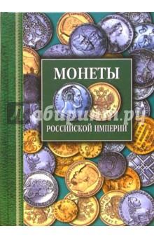 Боевая фантастика читать книги российских авторов