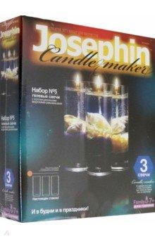 Гелевые свечи с ракушками (274015) Набор № 5