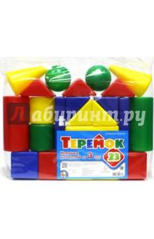 Игра/00883/Теремок (23 элемента)Кубики логические<br>Набор пластмассовых деталей разной формы, размера и цвета. Ребенок с удовольствием будет строить домик из этих кубиков!<br>Количество деталей в наборе: 23.<br>Данный набор изготовлен из пластмассы (полиэтилены) и красителей, предназначенных для изготовления изделий, контактирующих с пищевыми продуктами.<br>Для детей от 3-х лет.<br>Упаковка: полиэтилен.<br>Сделано в России.<br>