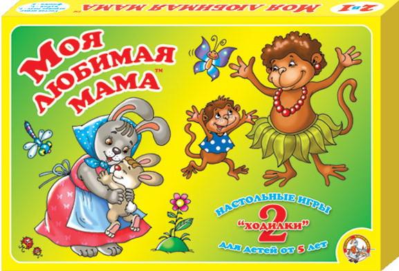 Иллюстрация 1 из 4 для Игра: Моя любимая мама (00285) | Лабиринт - игрушки. Источник: Лабиринт