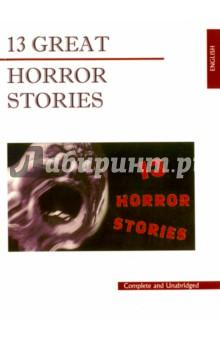 13 Great Horror StoriesХудожественная литература на англ. языке<br>В книгу вошли тринадцать тщательно отобранных рассказов-триллеров популярных английских и американских авторов. Издание рассчитано на лиц, владеющих основами английского языка и желающих усовершенствоваться в нем.<br>