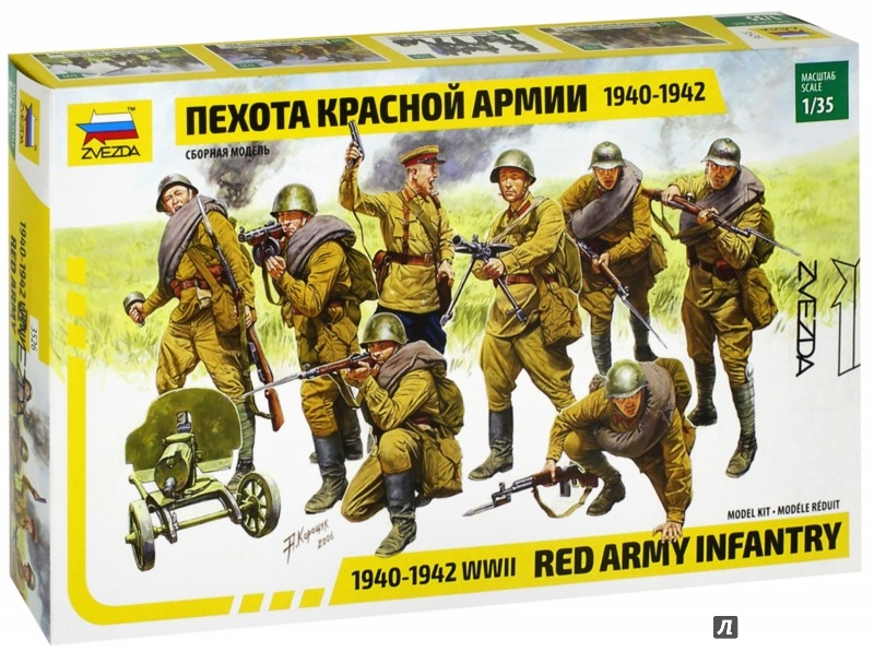 Иллюстрация 1 из 11 для Пехота Красной Армии. 1940-1942 (3526) | Лабиринт - игрушки. Источник: Лабиринт