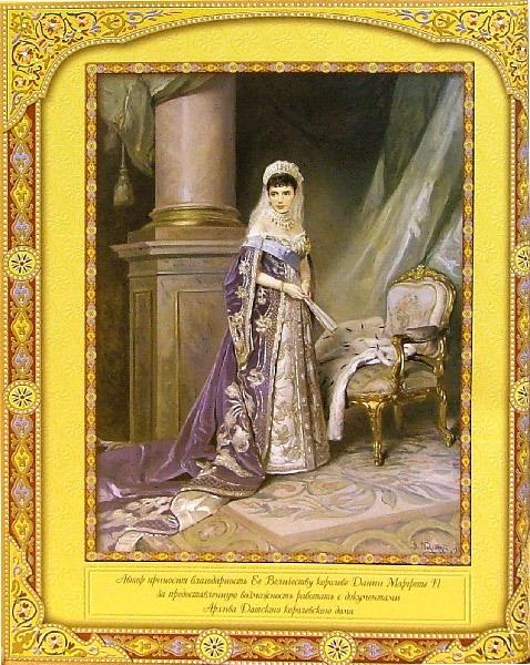 Иллюстрация 1 из 6 для Императрица Мария Федоровна - Ю.В. Кудрина | Лабиринт - книги. Источник: Лабиринт
