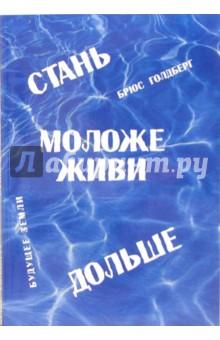Георгий Лопатин Барон Гаремский