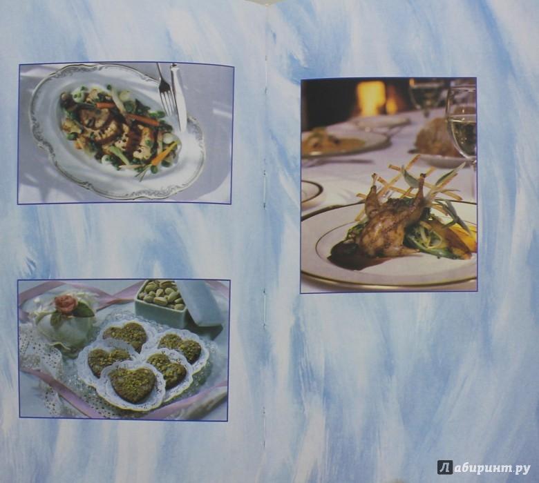 Иллюстрация 1 из 5 для Свадебный стол - Галина Светлая | Лабиринт - книги. Источник: Лабиринт