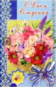 6Т-009/День рождения/открытка-вырубка