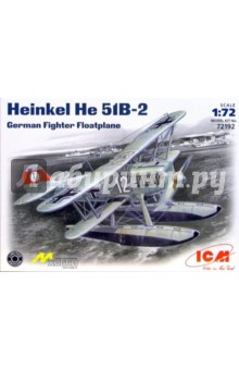 Heinkel He 51B-2 Германский истребитель-биплан (72192)