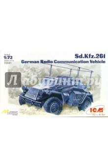 Sd.Kfz.261 Немецкий подвижный пункт связи (72441)
