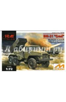 "BM-21 ""Grad"" Ракетная система залпового огня (72714)"
