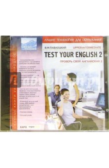Test Your English 2. Upper-Intermediate (CDpc) от Лабиринт
