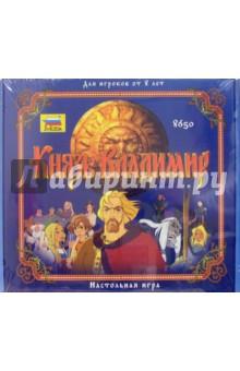 Настольная игра Князь Владимир 8650