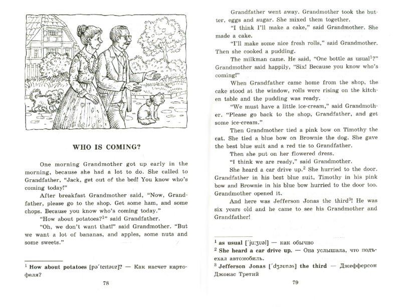 Иллюстрация 1 из 22 для Смешные истории - Джейн Тэйер | Лабиринт - книги. Источник: Лабиринт