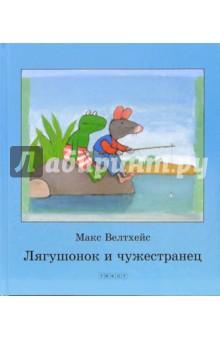 http://img.labirint.ru/images/books3/116238/big.jpg