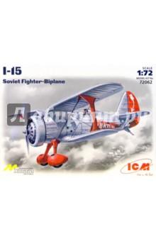 И-15 Советский истребитель-биплан (72062)