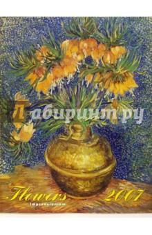 Календарь Flowers Impressionism 2007г