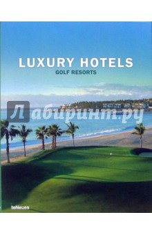 Kunz Martin Nicholas Luxury Hotels. Golf Resorts / Роскошные отели Гольф курорта
