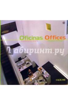 Oficinas Offices / Офисы