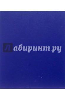 Папка 4 кольца (3733YAGT-18) 20мм (синяя)