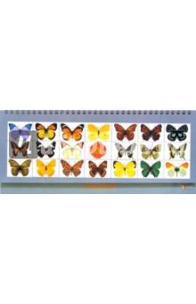 Планинг.  Бабочки (ПЛ75604)