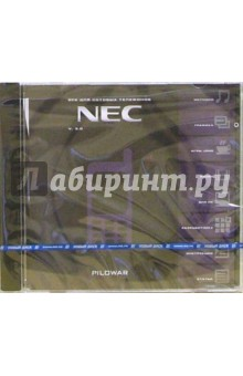 NEC. Все для сотовых телефонов (PC-CD-ROM)