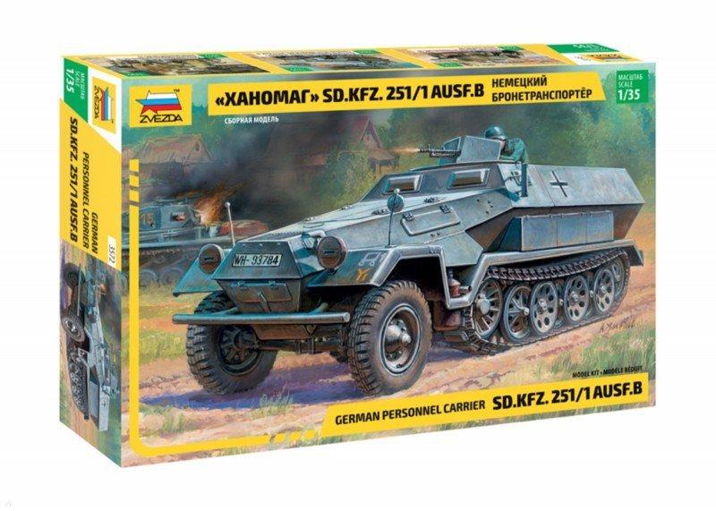 """Иллюстрация 1 из 25 для Немецкий бронетранспортер """"Ханомаг"""" SD.KFZ. 251/1 AUSF.B. Сборная модель (3572)   Лабиринт - игрушки. Источник: Лабиринт"""