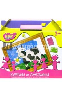 Картина из пластилина: Корова (1Н 100-03)